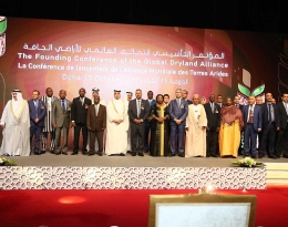 The Founding Conference of the Global Dryland Alliance