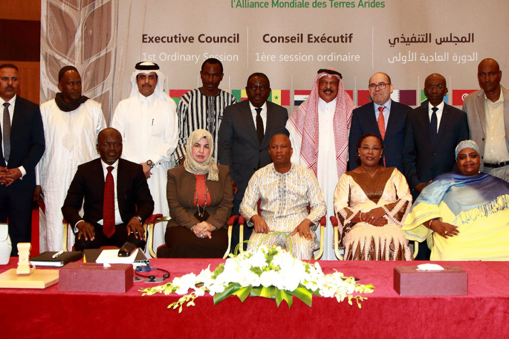 The Executive Council of the Global Dryland Alliance concludes its first ordinary session in Doha