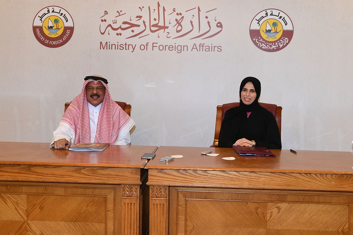 <h2>GDA signs the host agreement with Qatar&#8217;s Ministry of Foreign Affairs</h2>