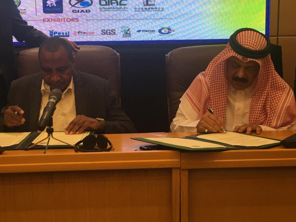 <h2>Signing of a MoU between GDA and the Arab Organization for Agricultural Development (OADA)</h2>