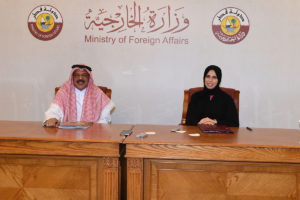GDA signs the host agreement with Qatar's Ministry of Foreign Affairs